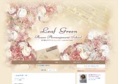 東大阪 フレッシュ・プリザ Leef Green